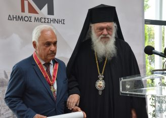 Ο Αρχιεπίσκοπος Ιερώνυμος τίμησε τον Αρχαιολόγο Πέτρο Θέμελη (ΦΩΤΟ)