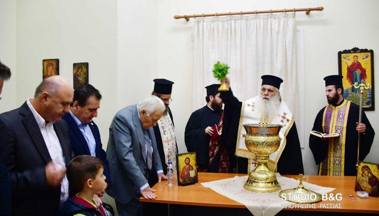 Αγιασμός στην Σχολή Βυζαντινης Μουσικης της Ι. Μ. Αργολίδος (ΦΩΤΟ)