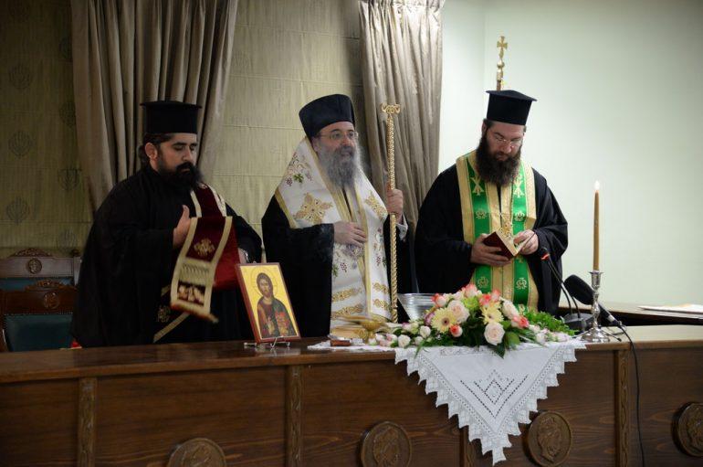 Αγιασμός στο ΑΤΕΙ Δυτιής Ελλάδος από τον Μητροπολίτη Πατρών (ΦΩΤΟ)