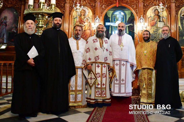 Τακτική Συνεδρίαση του Συνδέσμου Κληρικών στο Άργος (ΦΩΤΟ)