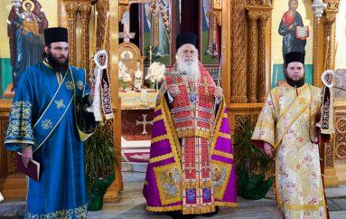 Δοξολογία για την 106η επέτειο της απελευθέρωσης της Αλεξάνδρειας (ΦΩΤΟ)