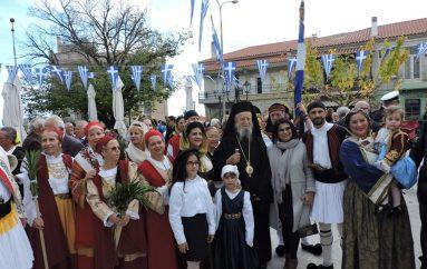 Η Εορτή της Αγίας Σκέπης στην Μητρόπολη Καρυστίας (ΦΩΤΟ)