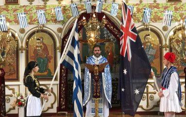 Ο Ελληνισμός της Αυστραλίας εόρτασε την Εθνική Επέτειο της 28ης Οκτωβρίου