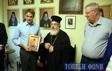 Τον Μητροπολίτη Πρεβέζης επισκέφθηκε ο Κυριάκος Μητσοτάκης (ΦΩΤΟ)