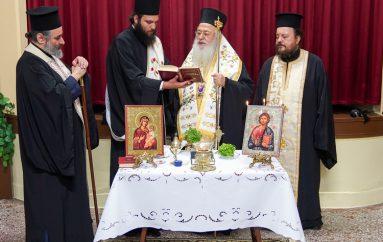 Αγιασμοί και ομιλίες στις ΓΕΧΑ Βεροίας και Ναούσης (ΦΩΤΟ)