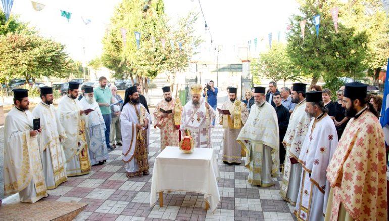 Εγκαίνια Ναού του Αγ. Νικολάου από τον Μητροπολίτη Θεσσαλιώτιδος (ΦΩΤΟ)