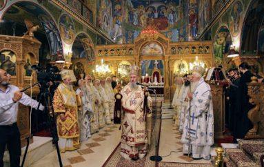 Προεόρτια του Αγίου Ιεροθέου στην Ναύπακτο (ΦΩΤΟ)