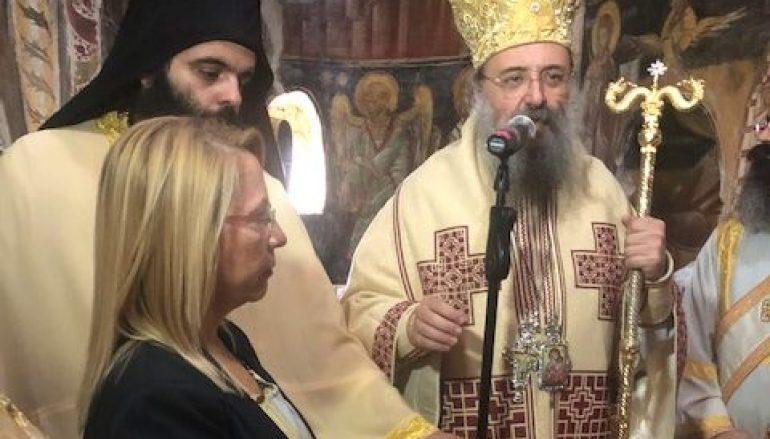 Μνημόσυνο τοῦ μακαριστοῦ Ἀρχιεπισκόπου Χριστοδούλου στήν Πάτρα