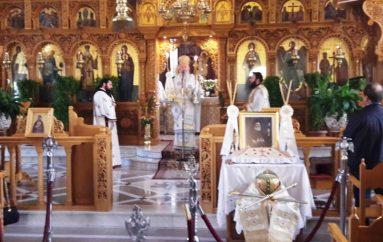 Μνημόσυνο του Μακαριστού Αρχιεπισκόπου Χριστοδούλου στην Ι. Μ. Χαλκίδος