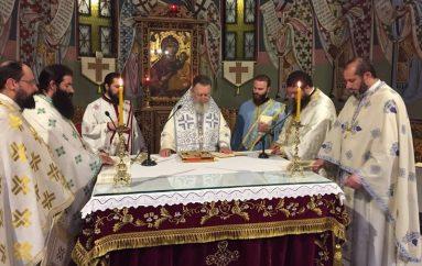 Η Αρχαιοπρεπής Θ. Λειτουργία του Αγίου Ιακώβου στην Ι. Μ. Χαλκίδος (ΦΩΤΟ)
