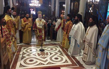 Πανηγύρισε ο Μητροπολιτικός Ι. Ναός Αγίου Δημητρίου Χαλκίδος (ΦΩΤΟ)