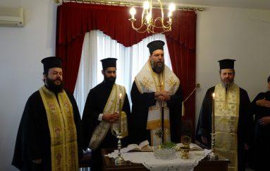 Αγιασμός στη Σχολή Βυζαντινής Μουσικής της Ι. Μ. Νέας Ιωνίας (ΦΩΤΟ)