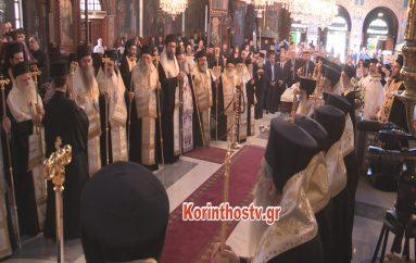 Ο Αρχιεπίσκοπος στην Εξόδιο Ακολουθία της μητρός του Μητροπολίτη Κορίνθου