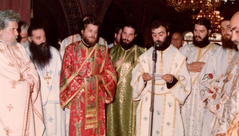 Επέτειος Ιερωσύνης του Μητροπολίτη Καστορίας Σεραφείμ (ΦΩΤΟ)