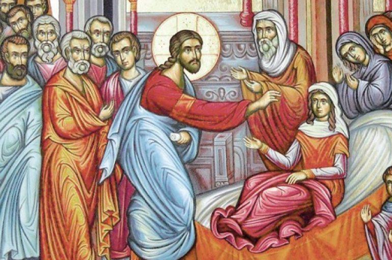 Η πίστη στο όνομα του Κυρίου κάνει θαύματα