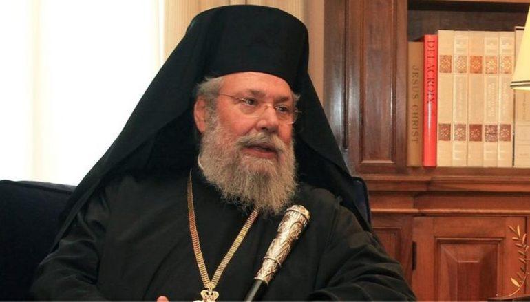 """Αρχιεπίσκοπος Κύπρου: """"Με χειρούργησε ομάδα ορθόδοξων γιατρών"""""""