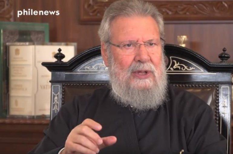 """Αρχιεπίσκοπος Κύπρου: """"Πάσχω από καρκίνο στο συκώτι"""" (ΒΙΝΤΕΟ)"""