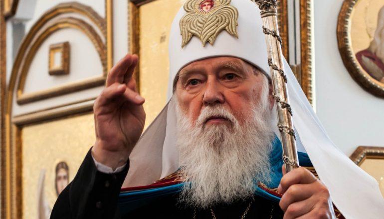 Το Οικουμενικό Πατριαρχείο επανέφερε τον σχισματικό Πατριάρχη Φιλάρετο
