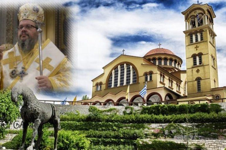Πρόγραμμα Ενθρονίσεως του νέου Μητροπολίτη Λαρίσης Ιερωνύμου