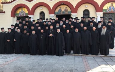 Ιερατική Σύναξη Ι. Μ. Νέας Ιωνίας για το νέο εκκλησιαστικό έτος (ΦΩΤΟ)