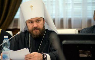 """Βολοκολάμσκ Ιλαρίωνας: """"Λήφθηκε απόφαση την οποία απαιτούν Iεροί Kανόνες"""""""