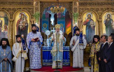 Με Λαμπρότητα και Εθνική Yπερηφάνια εορτάσθηκε η 28η Οκτωβρίου στη Λαμία