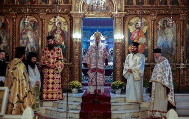 Αρχιερατική Θεία Λειτουργία στον Ι. Ναό του Αγίου Δημητρίου Λαμίας (ΦΩΤΟ)