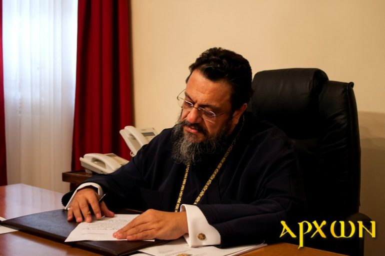 """Μεσσηνίας Χρυσόστομος:""""Η των πραγμάτων αλήθεια"""" για το Μάθημα των Θρησκευτικών"""
