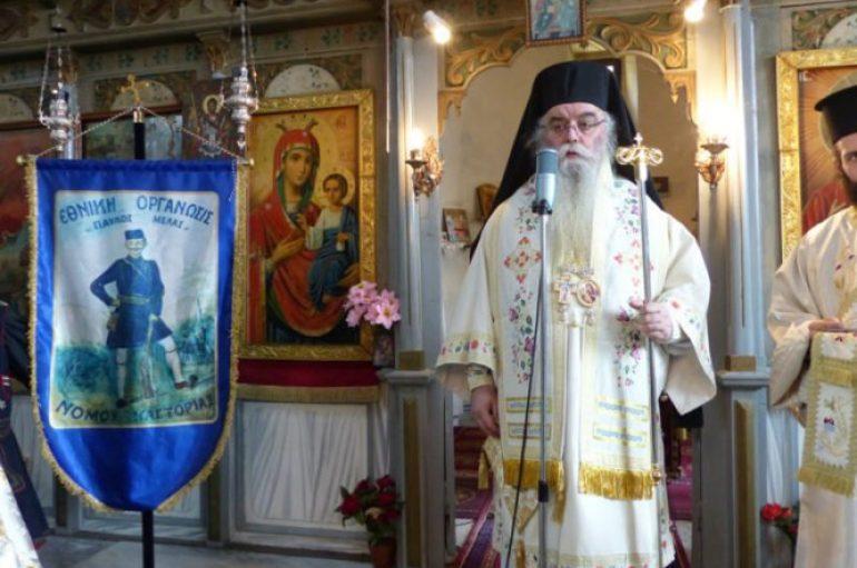 Καστορίας: «Ζητούνται τρελοί σαν τον Παύλο Μελά να σώσουν την ιστορία»