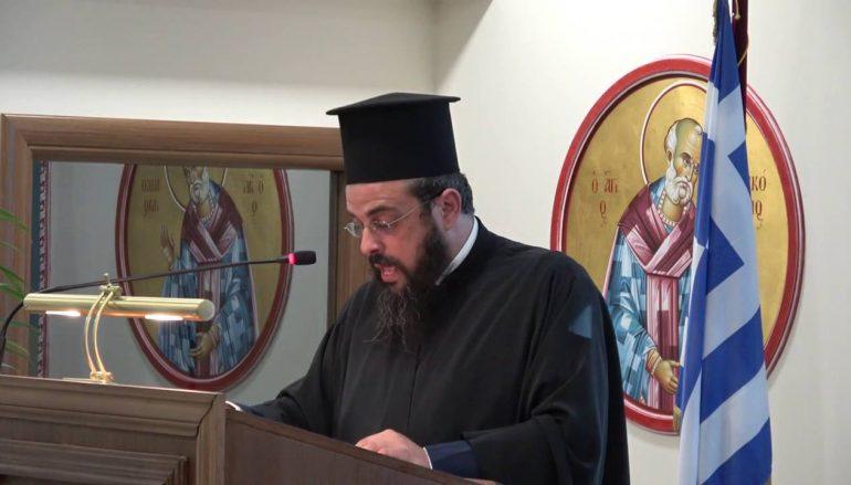Νέος Πρωτοσύγκελλος στην Ι. Μ. Ιωαννίνων ο Αρχιμ. Θωμάς Ανδρέου