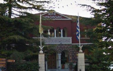 Η Μητρόπολη Εδέσσης ουδέποτε υποχώρησε στο ζήτημα για το Μακεδονικό
