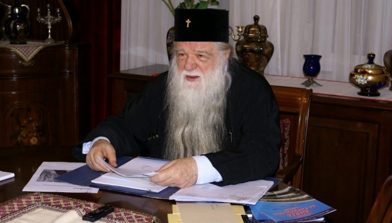 Ο Μητροπολίτης Καλαβρύτων διαμαρτύρεται δεν συμμετέχει στο Ζ΄ Διεθνές Συνέδριο