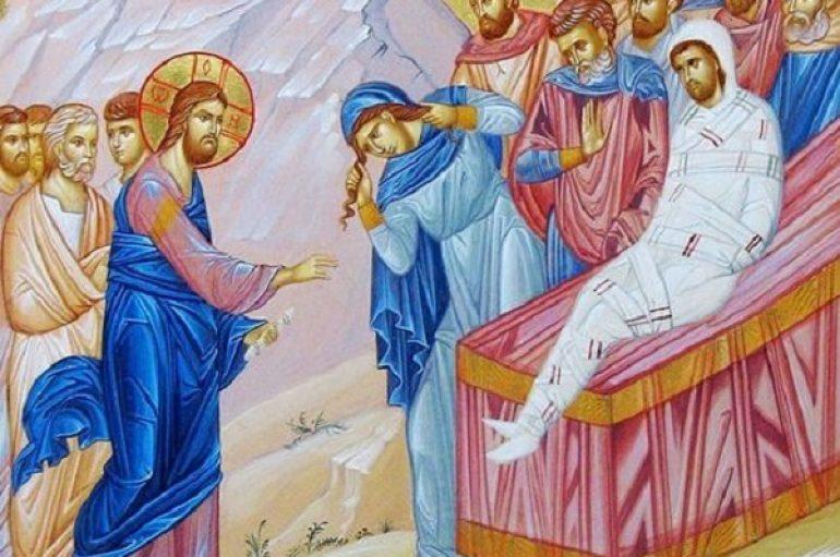 Η ευσπλαχνία του Τριαδικού Θεού στον άνθρωπο