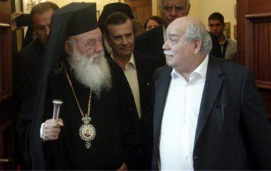"""Αρχιεπίσκοπος σε Βούτση: """"Μην επαναληφθούν τα ίδια λάθη"""""""