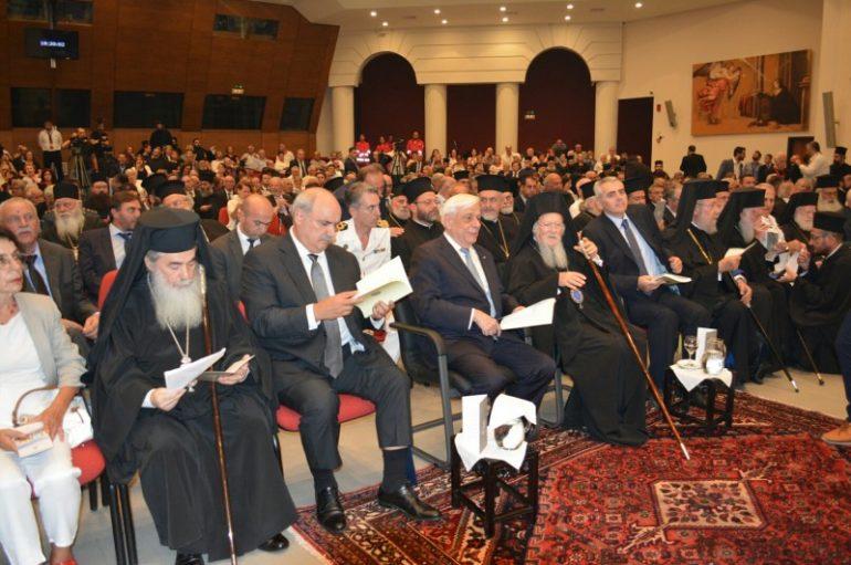 Ο Οικ. Πατριάρχης στην Επέτειο 50 ετών λειτουργίας της ΟΑΚ (ΦΩΤΟ)