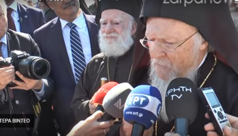 """Οικ. Πατριάρχης: """"Είμαι συγκινημένος που πατώ τα αγιασμένα χώματα της Κρήτης"""""""