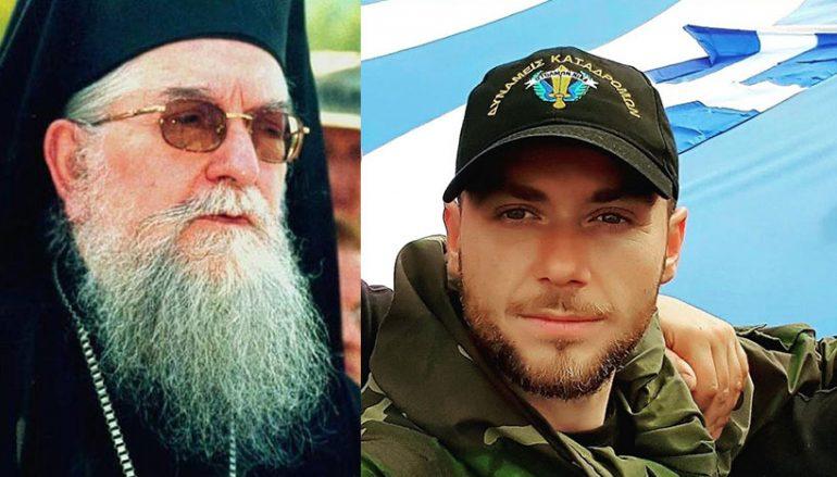 Ο Μητροπολίτης Κονίτσης για τον θάνατο του Κωνσταντίνου Κατσίφα