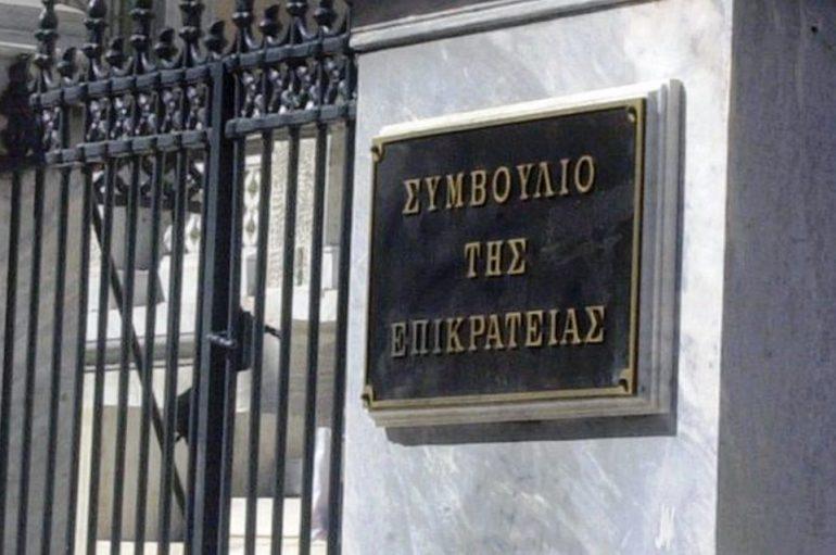 Δικαίωση Οικουμενικού Πατριαρχείου από το ΣτΕ για το κτήμα Προμπονά