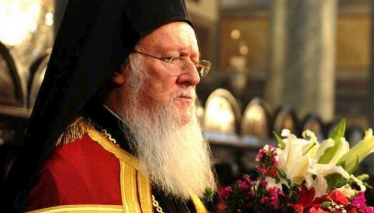 Επιστολή συμπαράστασης του Οικ. Πατριάρχη προς τον λαό της Ζακύνθου
