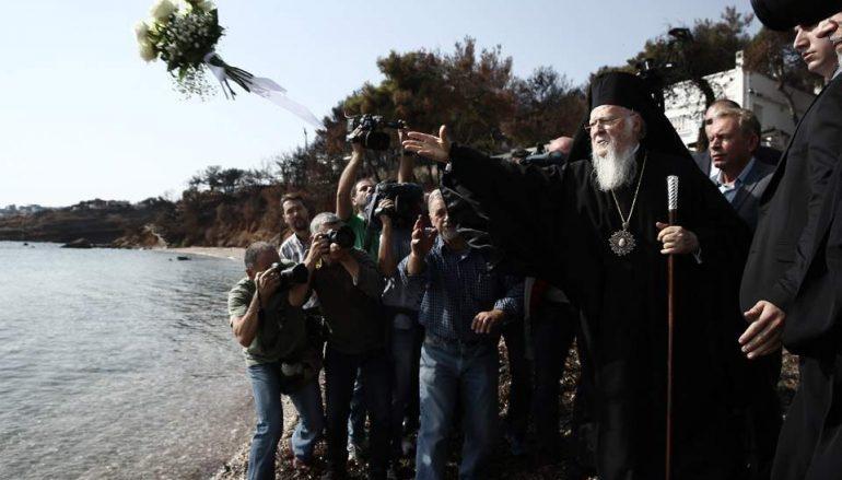 Τρισάγιο για τα θύματα της πυρκαγιάς τέλεσε ο Οικ. Πατριάρχης στο Μάτι (ΦΩΤΟ)