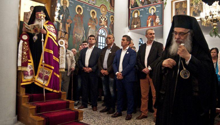 Αρχιερατικό Συλλείτουργο για την Αγία Χρυσή στην Αλμωπία (ΦΩΤΟ)
