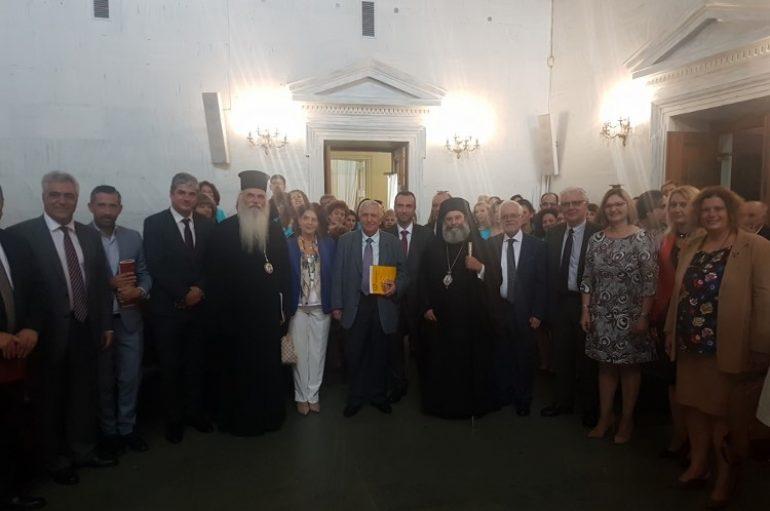 Ο Μητροπολίτης Μάνης ομιλητής σε εκδήλωση της Ένωσης Δικαστών και Εισαγγελέων Ελλάδος