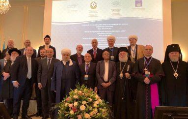 Ο Πατριάρχης Αλεξανδρείας σε Διαθρησκειακό Συνέδριο στο Βερολίνο (ΦΩΤΟ)