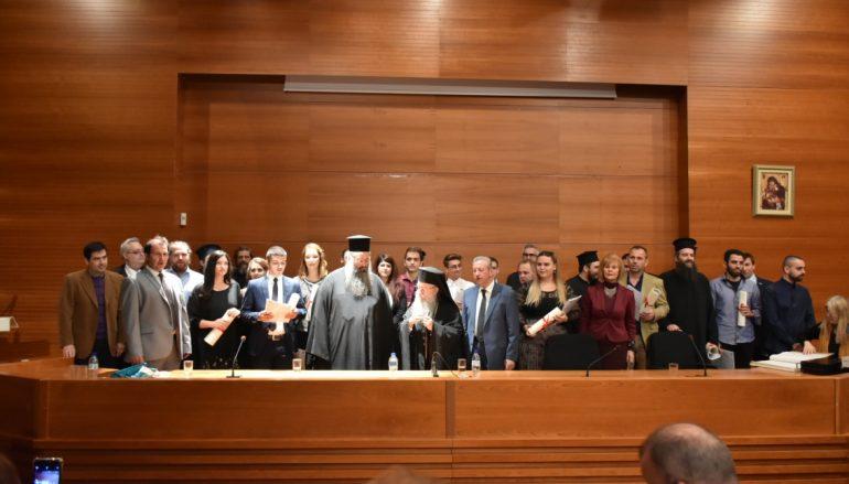 Ορκωμοσία Πτυχιούχων στην Ανωτάτη Εκκλησιαστική Ακαδημία Θεσσαλονίκης