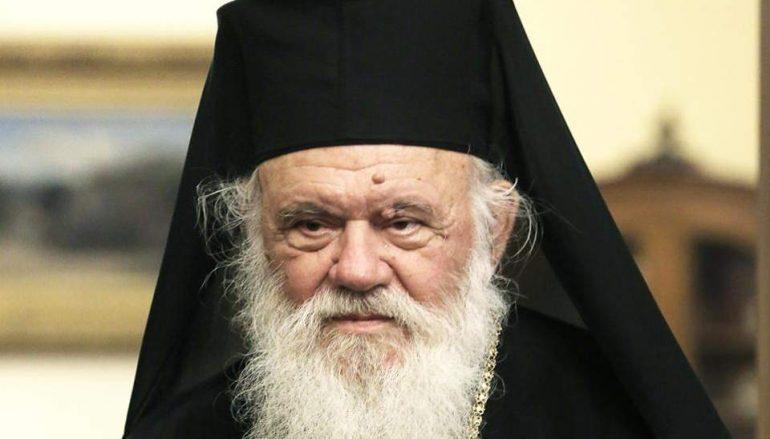 """Αρχιεπίσκοπος Ιερώνυμος: """"Εγώ θα μιλήσω τελευταίος"""" (ΒΙΝΤΕΟ)"""