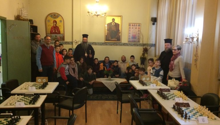 Διενοριακό σκακιστικό πρωτάθλημα του Γραφείου Νεότητας της Ι. Μ. Κίτρους