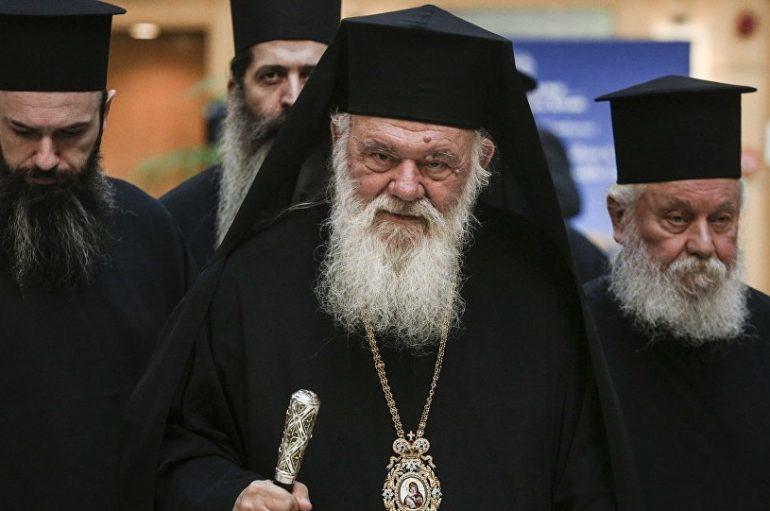 """Αρχιεπίσκοπος Ιερώνυμος: """"Η πολιτεία πρέπει να αφήσει την προχειρότητα"""""""