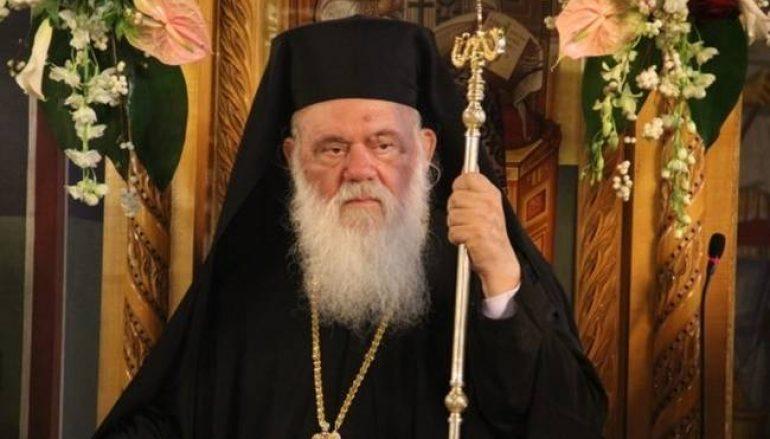 Χωρίς τον Αρχιεπίσκοπο η ενθρόνιση του Μητροπολίτη Λαρίσης