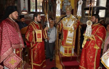 Ο Μητροπολίτης Κορίνθου στην πανήγυρη της Ι. Μονής Αγίου Γεωργίου Φενεού