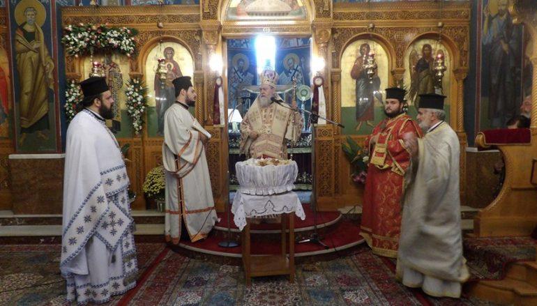 Η εορτή του Αγίου Νεκταρίου στην Ι. Μητρόπολη Κορίνθου (ΦΩΤΟ)